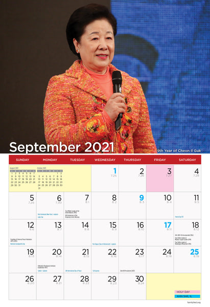 2021 CALENDAR: FREE DIGITAL DOWNLOAD