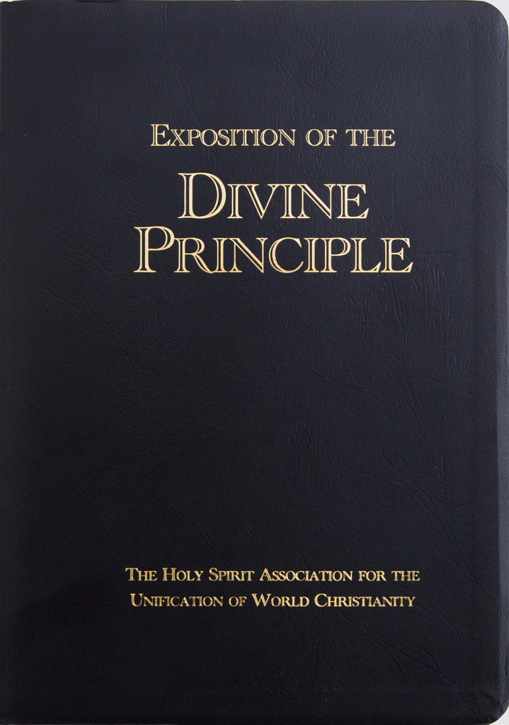 Exposition of the Divine Principle (Paperback)