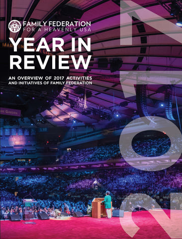 Year in Review 2017 Free Digital Download