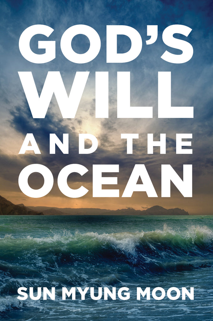 God's Will And The Ocean