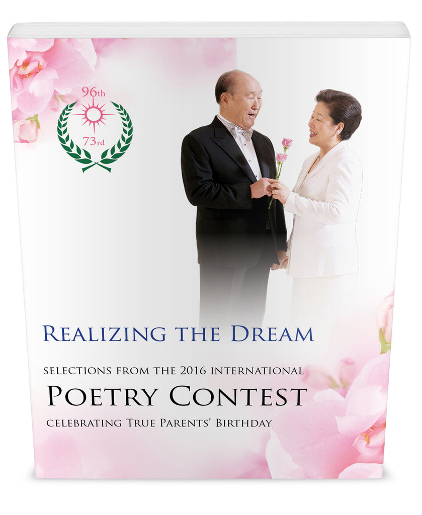 Realizing The Dream, Poetry Contest Book