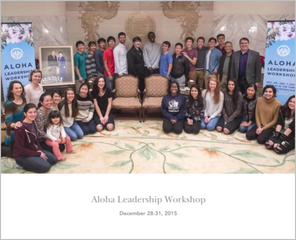 Aloha Leadership Workshop 2015 Photobook