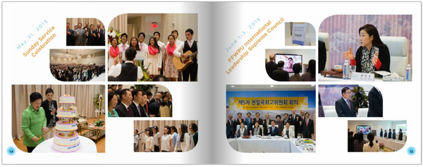 International Peace Education Center Photobook