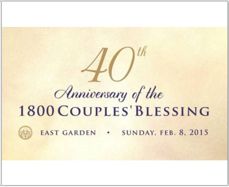 40th Anniversary of the 1800 Couples' Blessing Photobook