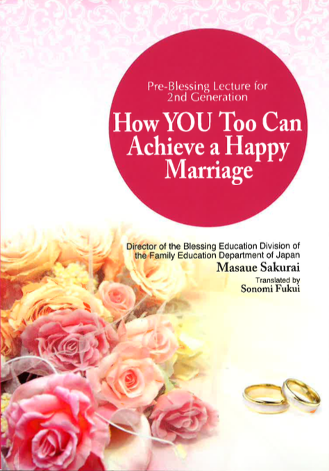 How You Too Can Achieve a Happy Marriage
