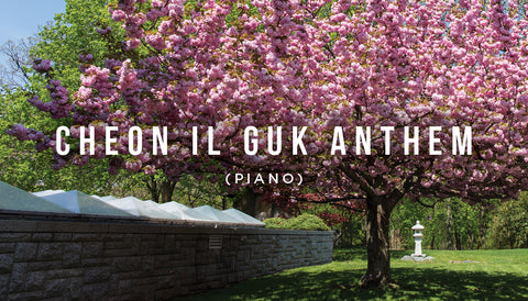 Meditation: Cheon Il Guk Anthem