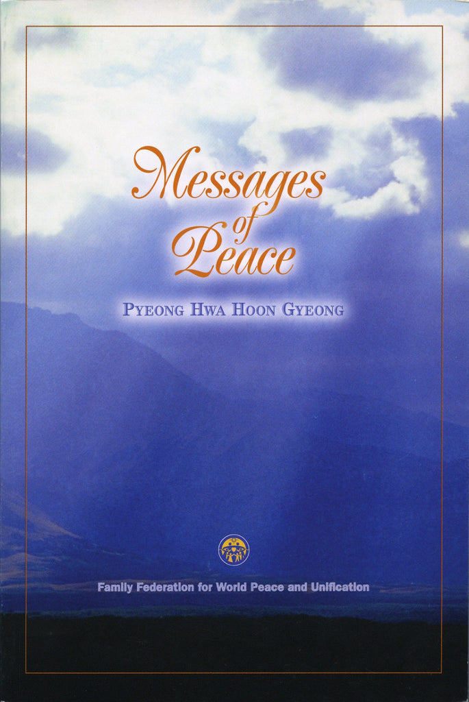 Messages of Peace