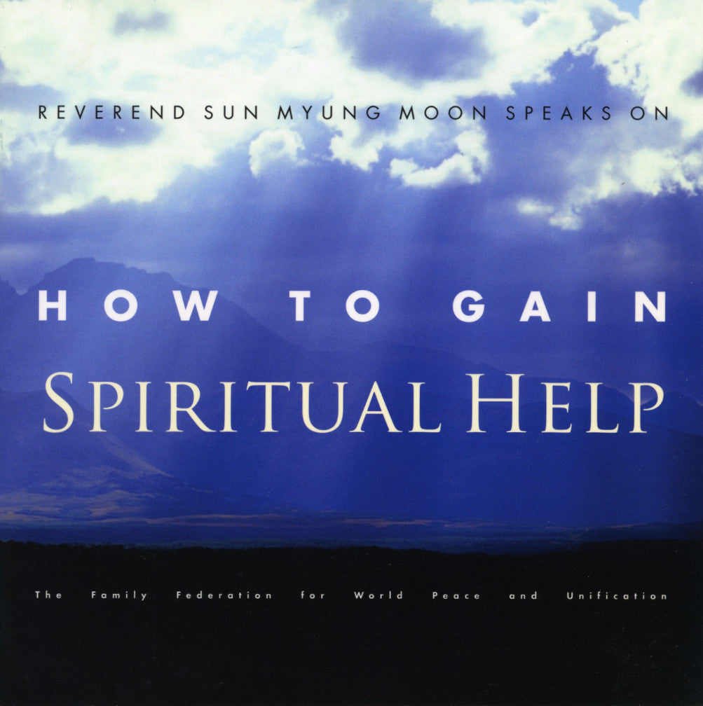 How to Gain Spiritual Help
