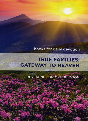 True Families: Gateway to Heaven