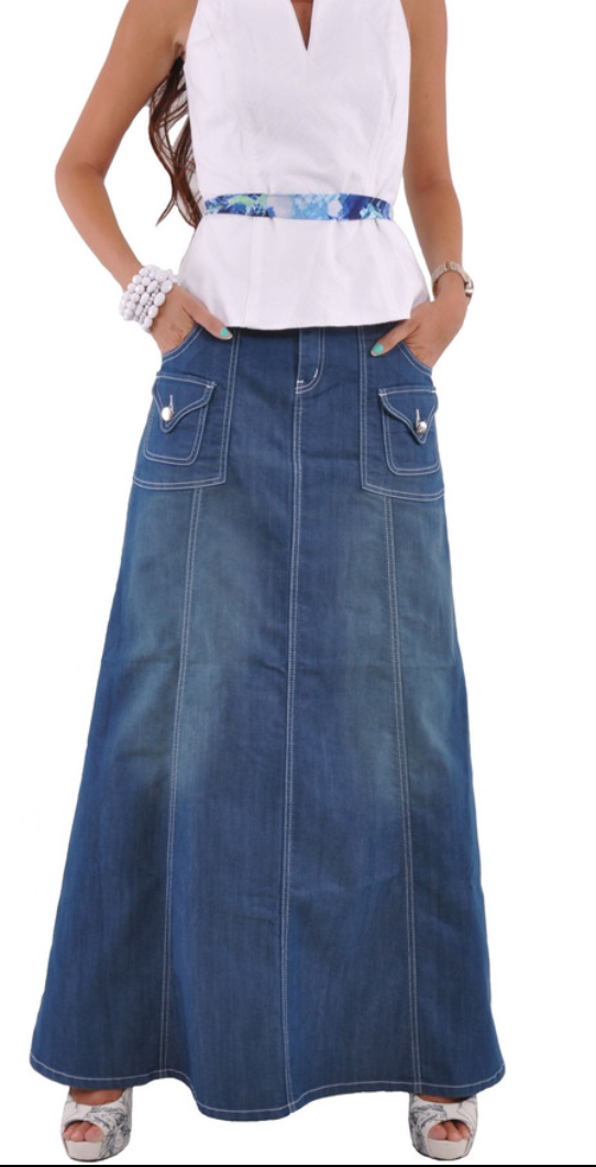 Modest Chic Long Denim - The Skirt Boutique