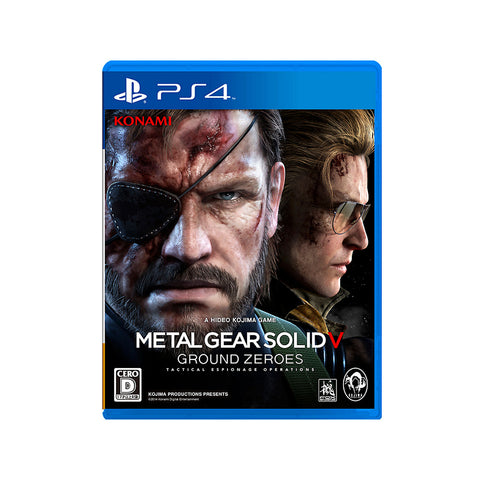 Metal Gear Solid: Groundz para Play Station 4