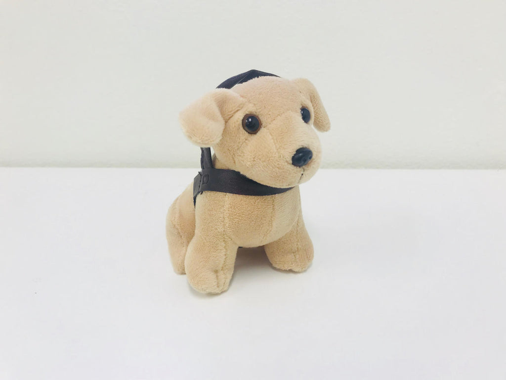 Guide Dogs Plush Toy - Merchandise Gift – Guide Dogs NSW/ACT