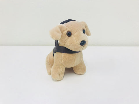 Guide Dogs Plush Toy -  Merchandise Gift