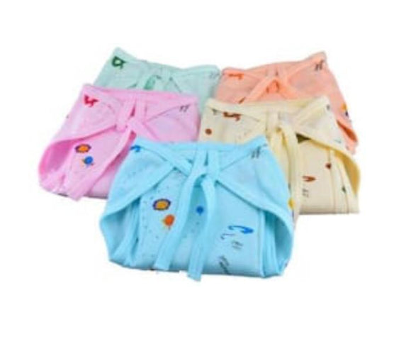 Baby Corn New Born Baby Super Soft Reusable Cotton Hosiery Nappies