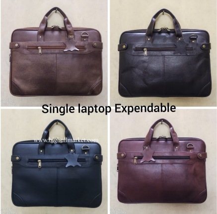 Single Laptop Expendable