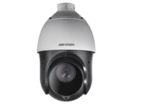Hikvision Network 2MP Infra-red PTZ Dome DS-2DE4225IW-DE
