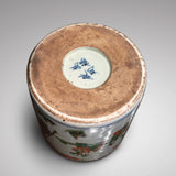 19th Century Chinese Brush Pot - Hobson May Collection - 6