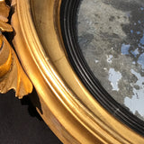 Regency Carved Giltwood Convex Mirror -  Detail View - 3