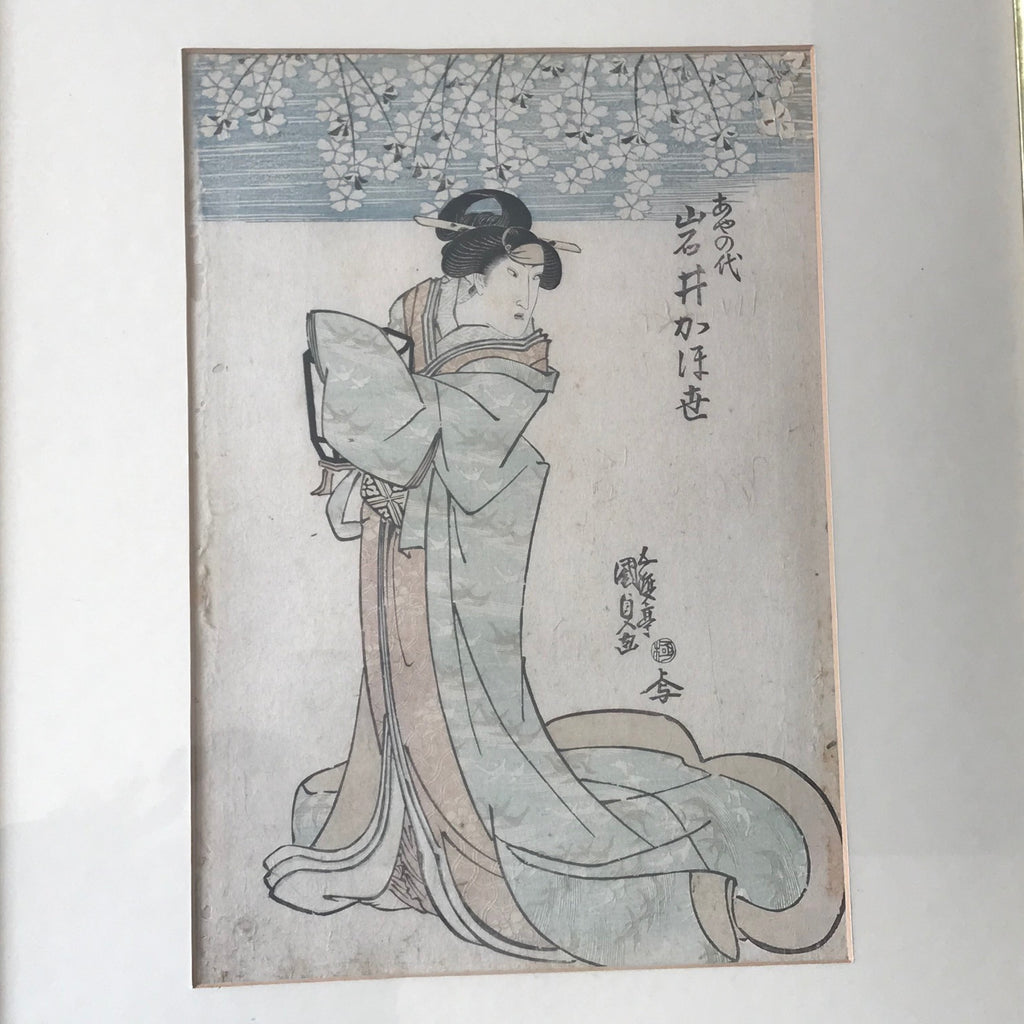 Set of 19th Century Japanese Woodblock Prints - Main View - 4