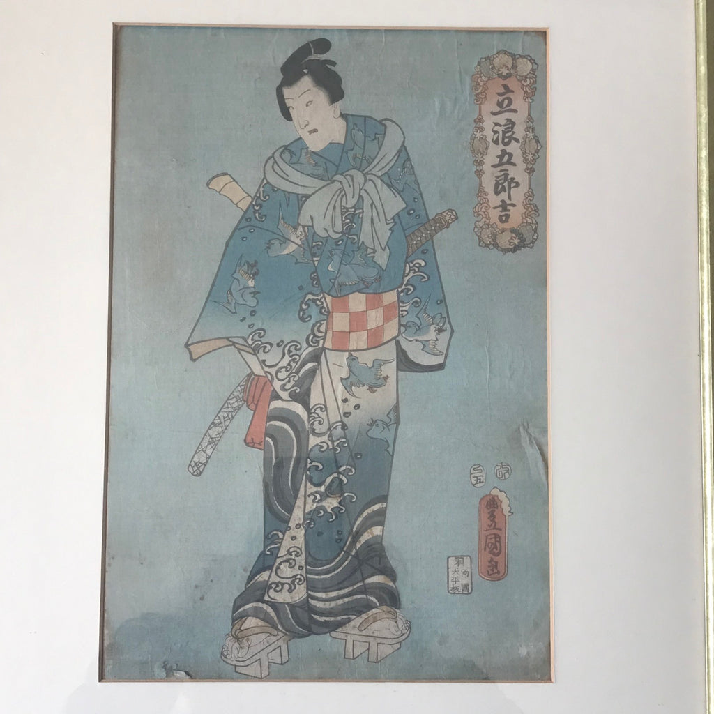 Set of 19th Century Japanese Woodblock Prints - Main View - 3