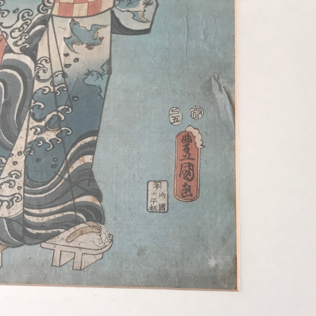 Set of 19th Century Japanese Woodblock Prints - Detail View - 6