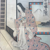 Set of 19th Century Japanese Woodblock Prints - Main View - 5