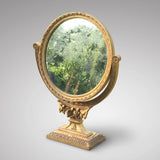 19th Century French Gilt Dressing Mirror - Front view 1