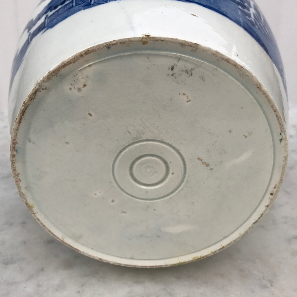 Large 19th Century Pearlware Blue & White Jug -Base Detail View - 8