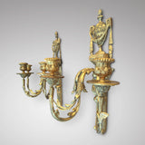 Pair of Regency Gilded Wall Sconces - Side view of the pair - 2