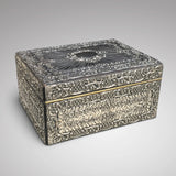 Large 19th Century Silver Jewellery Box with Bramar Lock - Back View - 4