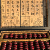 Chinese Abacus in Red Lacquered & Painted Box - Detail View - 4