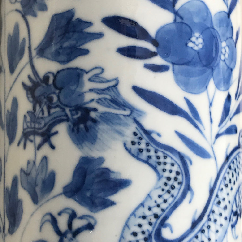 19th Century Chinese Dragon & Peony Sleeve Vase - Detail View - 9