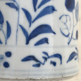 19th Century Chinese Dragon & Peony Sleeve Vase - Base View - 8