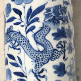 19th Century Chinese Dragon & Peony Sleeve Vase - Detail View - 10