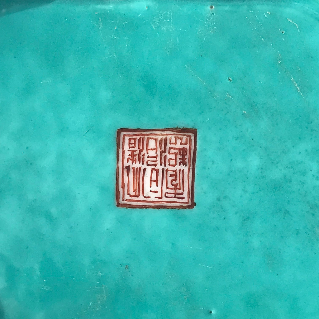 Qing Dynasty Chinese Lobed Rectangular Bowl - Seal Mark View - 5