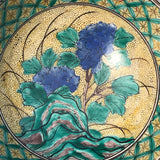 Japanese Polychrome Bowl - Detail View - 5