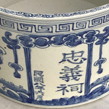 Chinese Blue and White Dragon Jardiniere - Detail View - 2