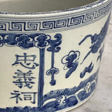 Chinese Blue and White Dragon Jardiniere - Detail View - 4