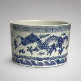 Chinese Blue and White Dragon Jardiniere - Main View - 1