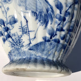 Chinese Lobed Blue & White Vase