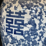 Large Chinese Blue & White Lamp - Detail View - 3