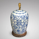 Large Chinese Blue & White Lamp - Main View Without Shade - 2