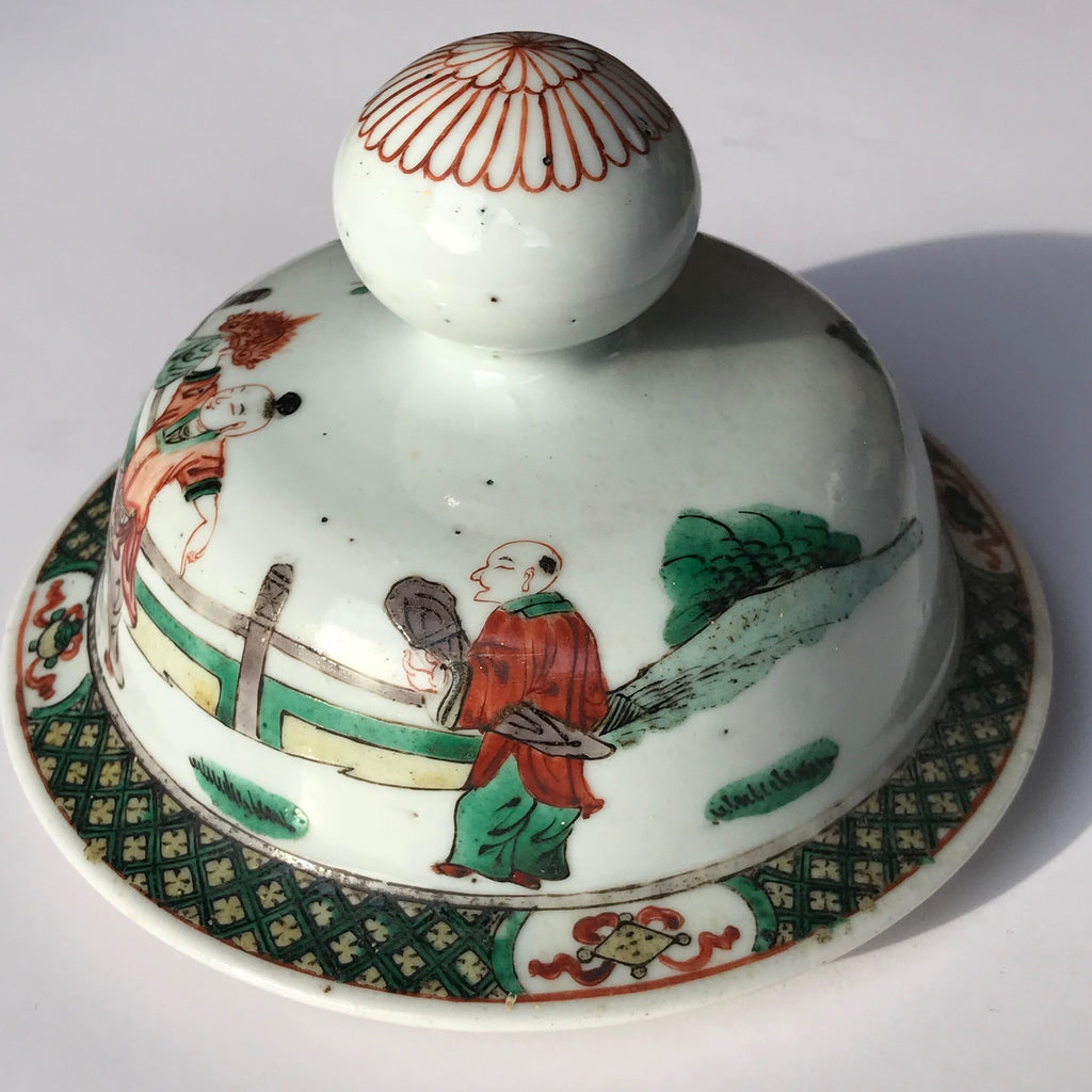 Late 18th/Early 19th Century Chinese Vase with Bud Finial- Lid Detail - 6