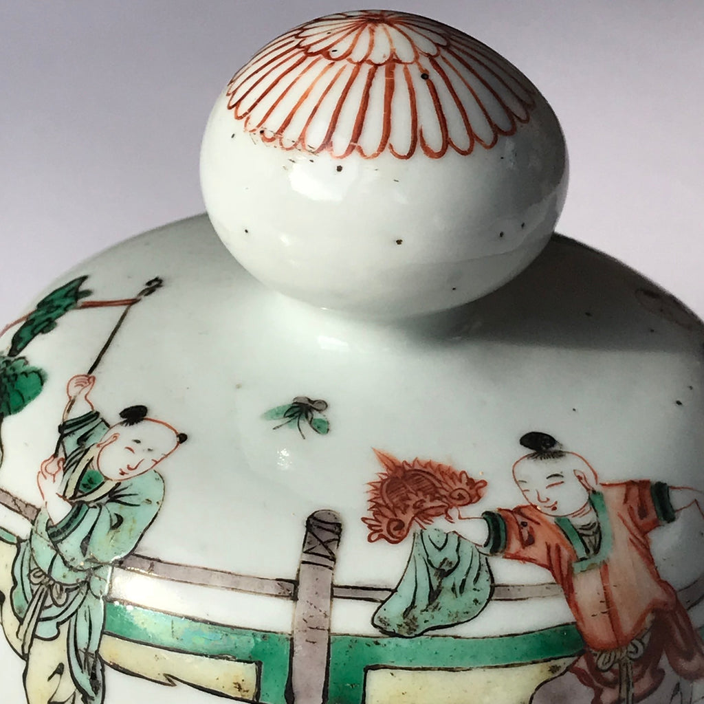 Early 18th/Early 19th Century Chinese Vase with Bud Finial - Top Detail- 8