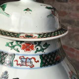Late 18th/Early 19th Century Chinese Vase with Bud Finial - Detail View - 9