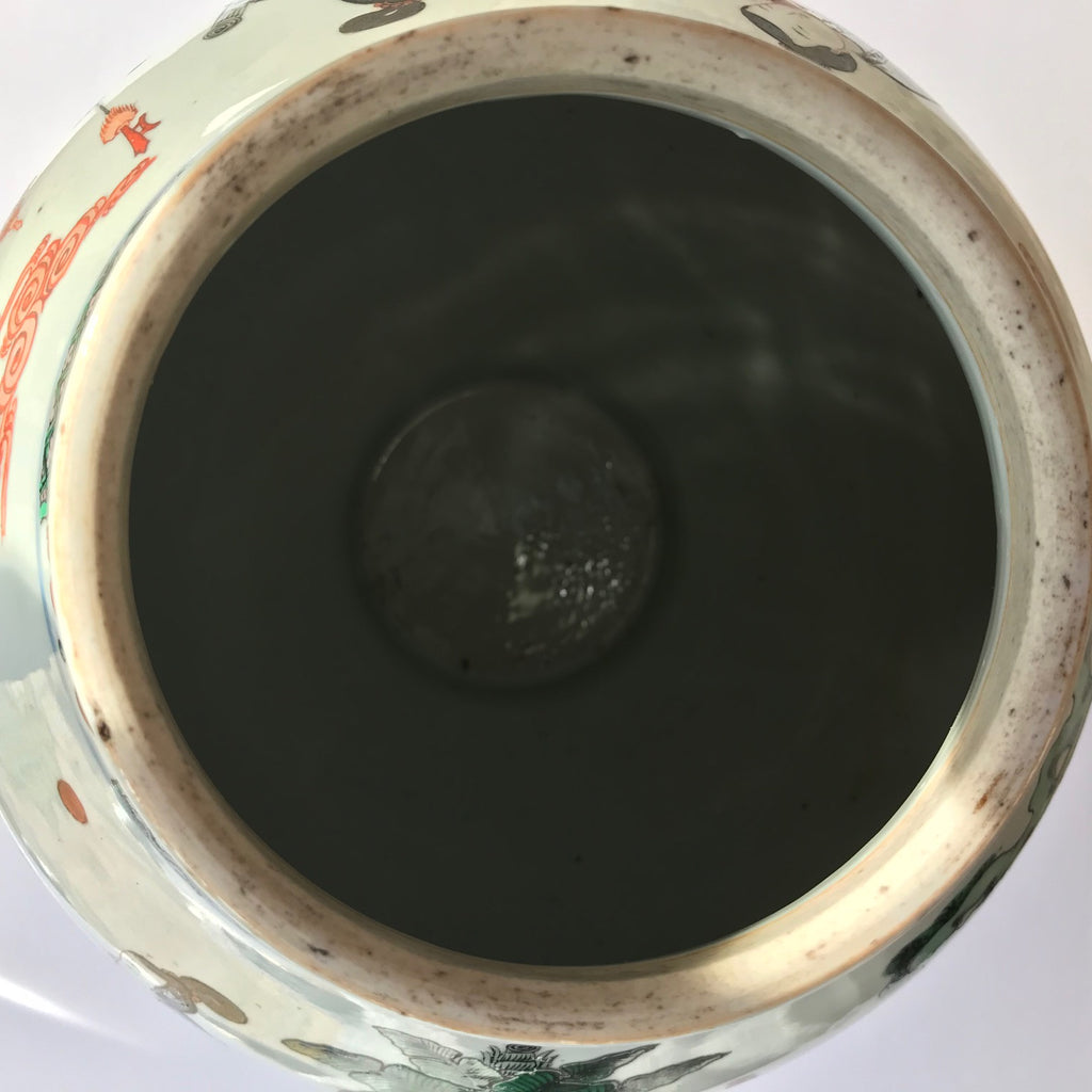 Late 18th/Early 19th Century Chinese Vase with Bud Finial - Inside View-11