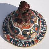 18th Century Imari Vase with Domed Cover