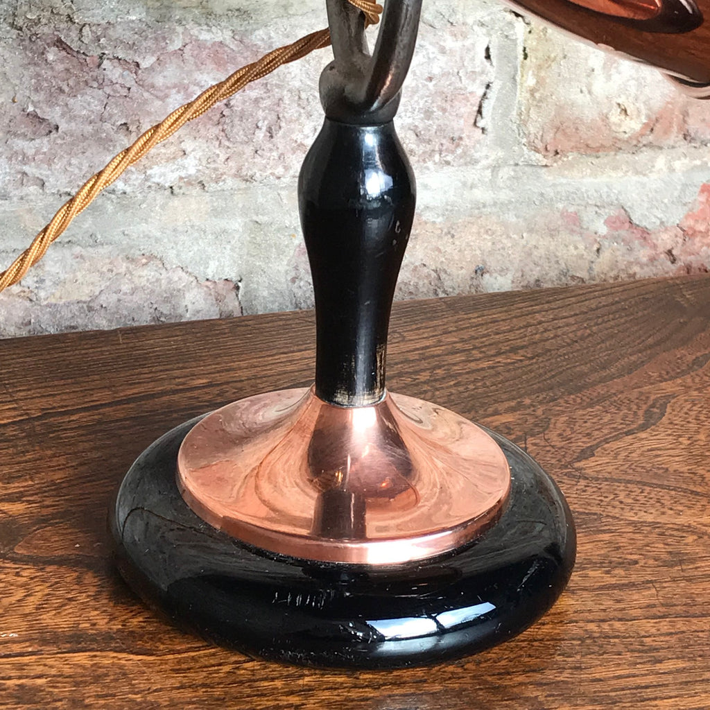 1930's Copper & Brass Desk Lamp