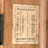 19th Century Ah Foo Camphor Campaign Trunk - View of Label - 6