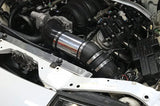 300ZX LS Swap Cold Air Intake Kit